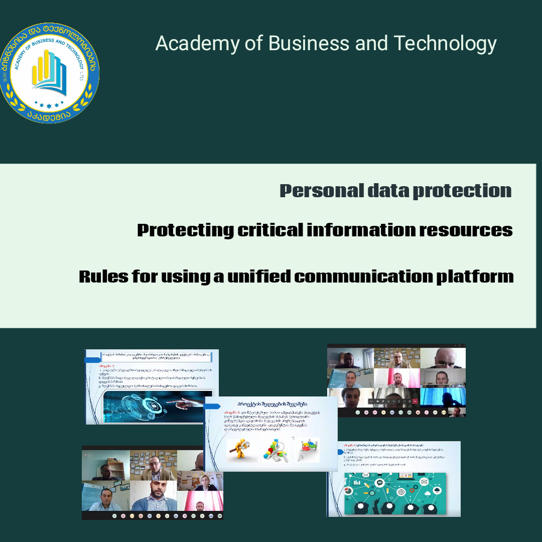 Meeting on personal data protection