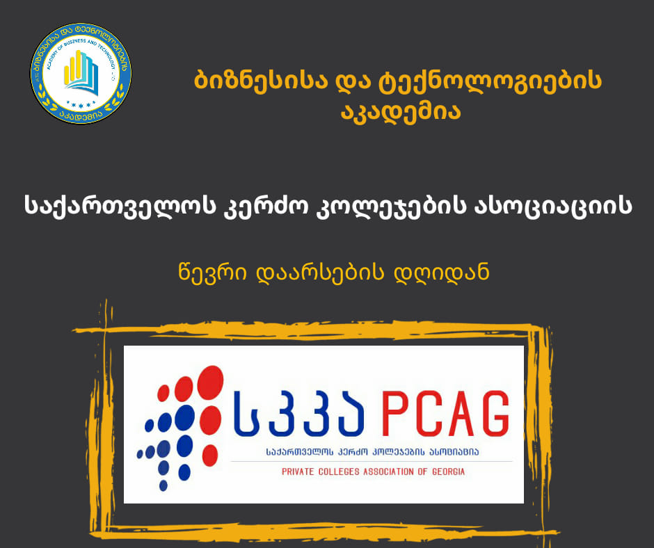 Collaboration with the Association of Private Colleges