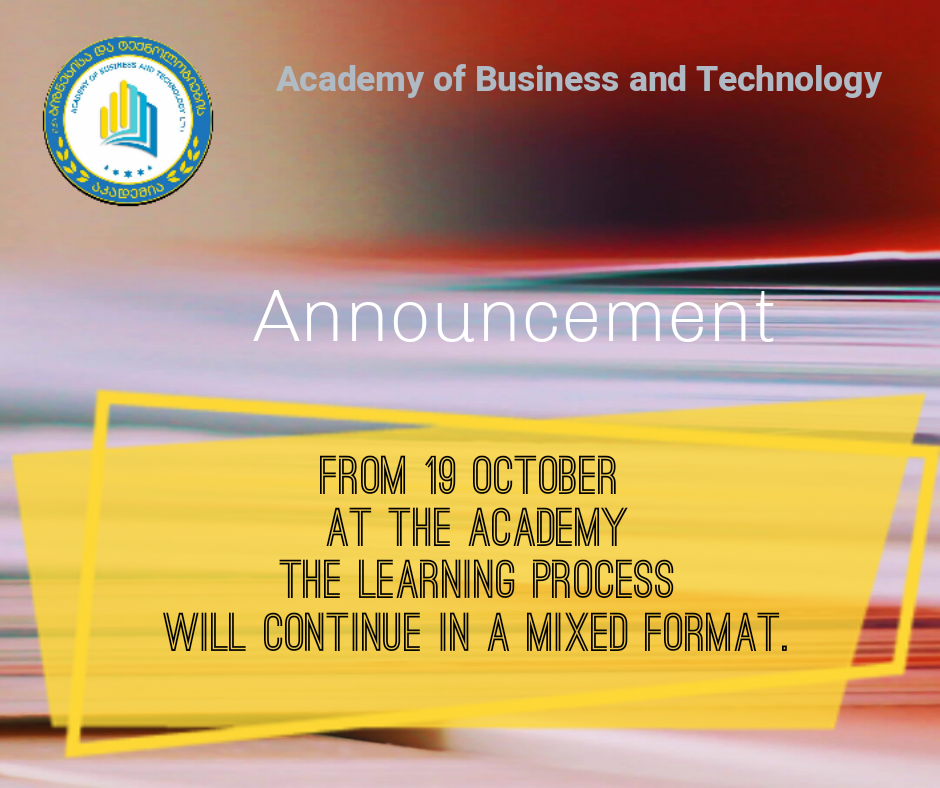 For the attention of professional students!